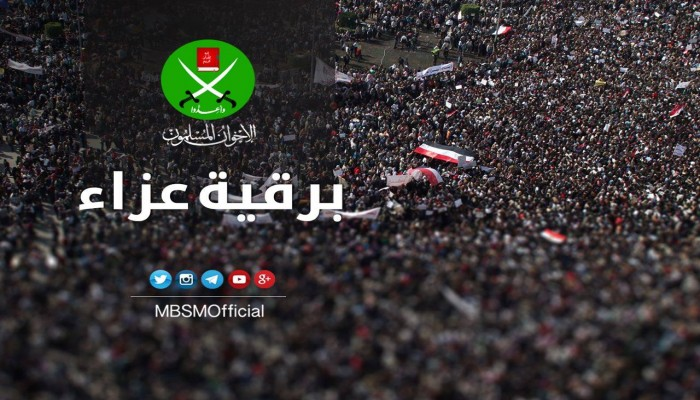 """جماعة  """" الإخوان المسلمون """" تنعي العالم المجاهد والمفسر الجليل الشيخ الصابوني"""