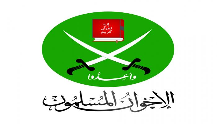 الإخوان المسلمون يهنئون الأمة الإسلامية بعيد الأضحي المبارك