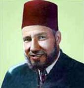 الإمام البنا