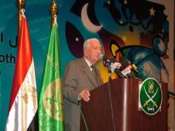 الدكتور عزيز صدقي رئيس الوزراء الأسبق يلقي كلمته
