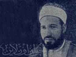 الإمام الشهيد حسن البنا
