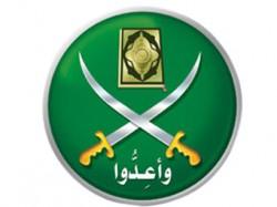 شعار جماعة الإخوان