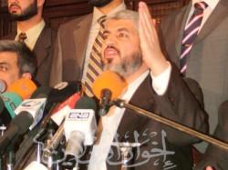 المؤتمر الصحفي لخالد مشعل بفندق شبرد