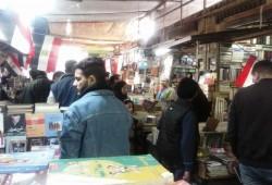 """للمرة الأولى.. """"سور الأزبكية"""" يقاطع معرض القاهرة الدولي للكتاب"""
