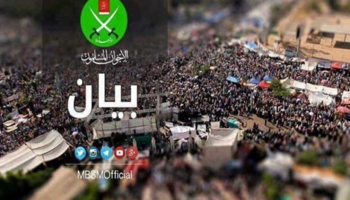 بيان من الإخوان المسلمين حول جريمة قتل السياح و40 مواطنًا