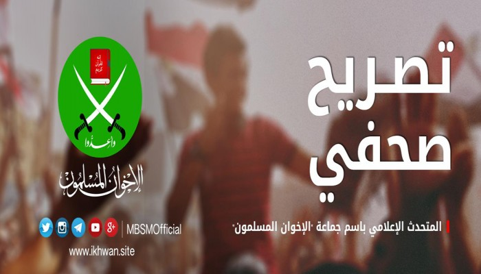 تصريح صحفي بشأن اعتقال داخلية الانقلاب المستشار أحمد سليمان