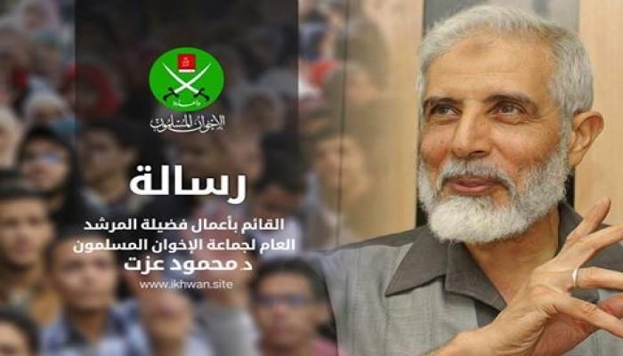 رسالة من القائم بأعمال المرشد العام: الأيام العشر وذكرى رابعة