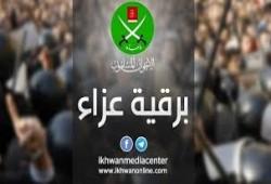 الإخوان المسلمون ينعون الأخ الدكتور محمد عبد الغني