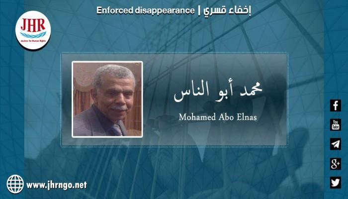 35 يوما على اختفاء المواطن محمد أبو الناس قسريا