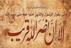 محمد سعيد الجمل يكتب: أما جاء نصر الله بعد؟!