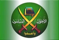تهنئة جماعة الإخوان المسلمين بعيد الفطر المبارك