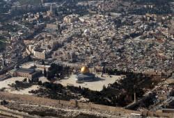 بيان من الإخوان المسلمين حول إعلان القدس عاصمة للكيان الصهيوني