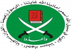 بيان من الإخوان المسلمين حول اتفاق حركتي حماس وفتح وقضية القدس