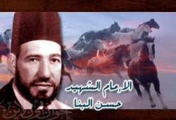 من تراث الإمام البنا.. نفوسنا التي يجب أن تتغير