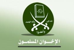 رسالة من الإخوان المسلمين: دروس من تحويل القبلة