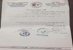الإهمال الطبي يهدد حياة مصطفى رزق بسجن برج العرب