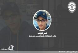 الطالب المعتقل عمر غريب يُضرب عن الطعام.. وأسرته تستغيث