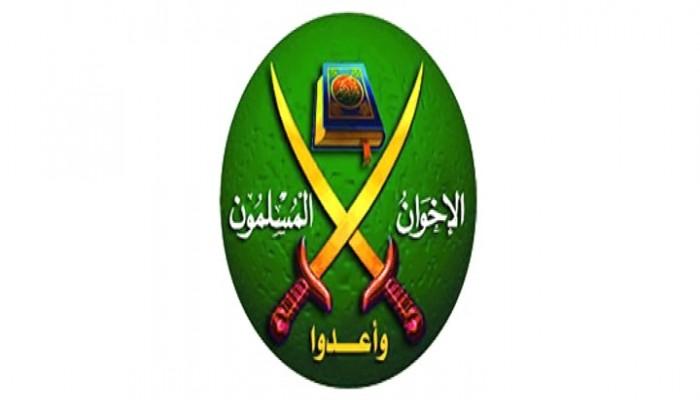 رسالة من الإخوان المسلمين إلى القمة العربية الـ29