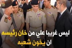"""فيديوجرافك """"روسيا تحتل مصر"""""""