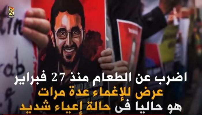 فيديوجرافيك || جهاد الحداد فى مقبره العقرب