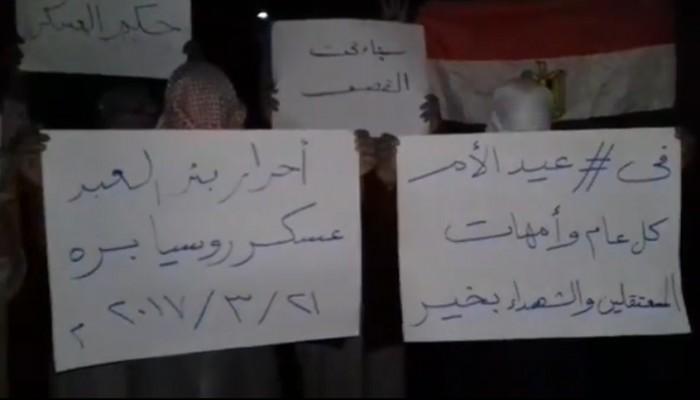 فيديو.. ثوار شمال سيناء يطالبون بالقصاص من العسكر