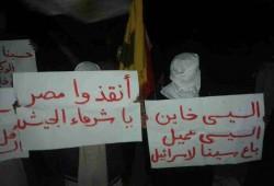 فيديو.. وقفة ثوار شمال سيناء ضد الوجود العسكري الروسي
