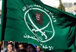 مستقبل جماعة الإخوان المسلمين بعيون مراقبين