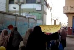 """فيديو.. مظاهرة نسائية بالإسكندرية اليوم في أسبوع """"خبز وحرية"""""""