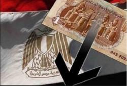 الخطر يهدد ودائع المصريين في البنوك