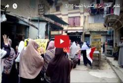 """ثوار الإسكندرية يواصلون انتفاضتهم في أسبوع """"خبر وحرية"""""""