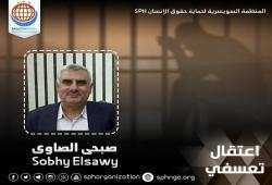 داخلية الانقلاب تعتقل نقيب معلمي المنوفية للمرة الثانية