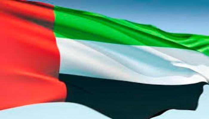 كاتب يمني: متى يحاسب شعب الإمارات عيال زايد؟