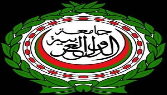 استقالات جماعية من جامعة الدول العربية