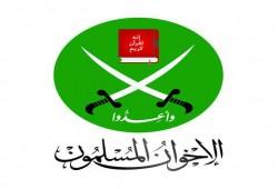 من الإخوان المسلمين إلى الأمة   بمناسبة عيد الأضحى المبارك