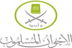 """تعرف على العلامة العراقي الراحل """"طه العلواني"""" رئيس جامعة قرطبة الإسلامية"""