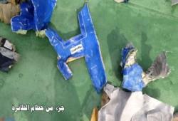 تقارير دولية تكشف تعرض طائرة مصر للطيران لمشكلات فنية 3 مرّات