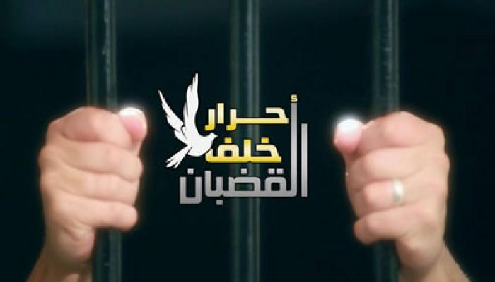 ارتفاع عدد المختطفين من جامعة الأزهر بتفهنا إلى 7 طلاب