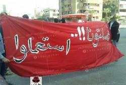 بالصور.. مسيرة طلاب الأزهر بشارع مصطفى النحاس
