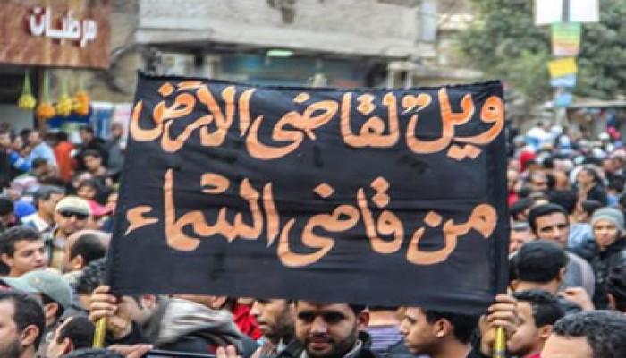 أبو هريرة: قضاء الانقلاب يتنافس في البطش بالمصريين