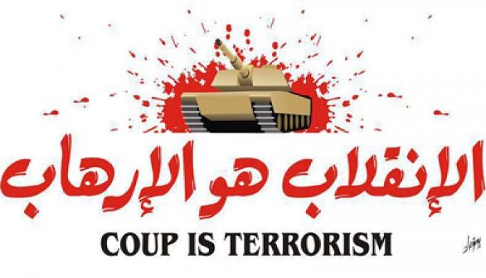 سمية الجنايني تطالب بمحاكمة السفاح بتهمة خيانة مصر