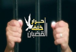 """غدًا.. محاكمة 68 معتقلًا في هزلية """"إقتحام قسم حلوان"""""""