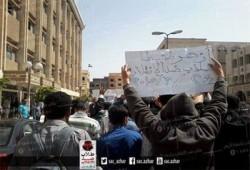 """طلاب الأزهر بطنطا يتظاهرون ضد """"صفقة العطش"""""""