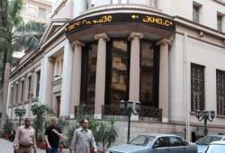 البورصة المصرية تواصل نزيفها في  نهاية تعاملات اليوم