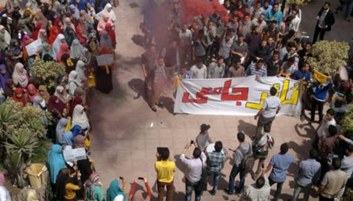 """""""مرصد أزهري"""" يدين إحالة 150 طالبًا إلى القضاء العسكري"""
