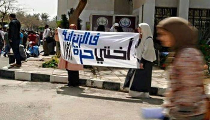"""فعالية مفاجئة لطالبات """"مصر للعلوم والتكنولوجيا"""" تنديدًا باعتقال زميلاتهن"""
