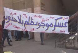 الانقلاب يفصل 16 طالبة أزهرية من المدينة الجامعية بأسيوط