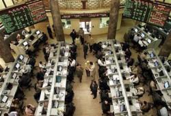 2.7 مليار جنيه خسائر البورصة المصرية في مستهل تعاملات اليوم