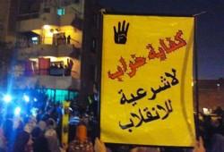 النائب طارق مرسي: الانقلاب وضع الأمن القومي المصري في خطر
