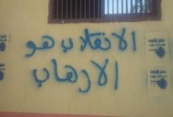 النائب طارق مرسي يندد بالصمت على قضاء الانقلاب الظالم