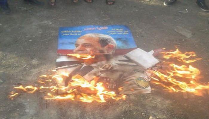 شارلز دن: السيسي يدفع الشعب المصري للتطرف